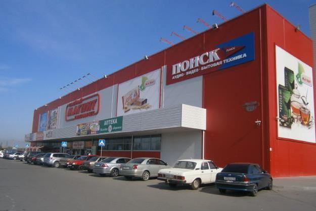 Гипермаркет Магнит в Волжском